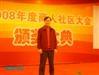 南京塑泰高分子科技有限公司