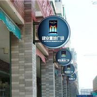 西南LED电子屏LED显示屏专业生产供应