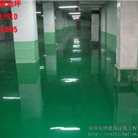 供应绍兴无溶剂环氧自流平地坪 滚筒式地坪