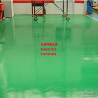 供应嘉兴环氧树脂防尘地坪 溶剂型环氧地坪