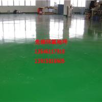 供应耐磨经济型环氧树脂平涂地坪 防尘地坪