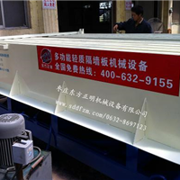 供应【轻质墙板机械/隔墙板设备生产厂家】