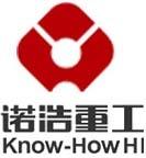 郑州诺浩重工科技有限公司