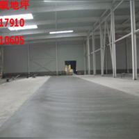 供应平湖混凝土固化地坪工程 平湖树脂地坪