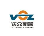 郑州沃众电子衡器有限公司