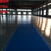 供应桐乡印染厂乙烯基脂环氧防腐涂装工程