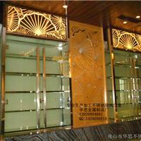 供应四川成都市酒店不锈钢装饰屏风