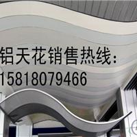 氟碳铝单板,厂家供应江西 上饶铝单板