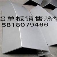 佛山铝蜂窝板,厂家供应氟碳  木纹铝蜂窝板