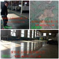供应焦作热销优质混凝土密封固化剂MKF-J870