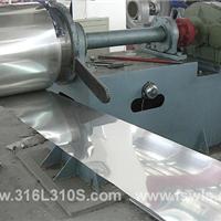 201.304不锈钢冲压材料
