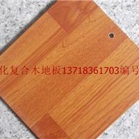 供应北京木地板