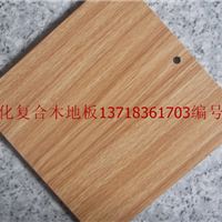 供应优质木地板