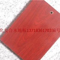 供应上海木地板