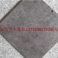 北京木地板,北京木地板价格,北京木地板厂家