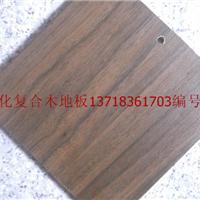 供应木地板型号
