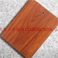 供应木地板品牌