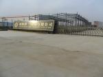 河南省固始居一机械有限公司