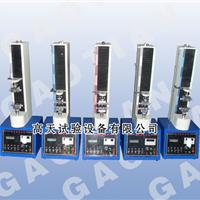 供应拉力试验机/拉力机/万能材料试验机