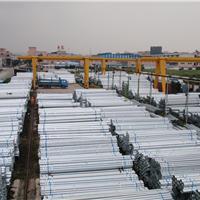 广州荣钢金属制品有限公司
