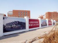 天津市欧思美建材有限公司最新产品