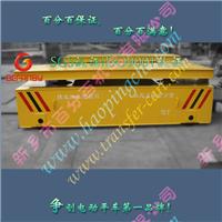供应小型电动平板车/浙江电动轨道车价格