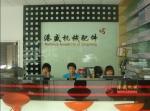 济南港盛挖掘机配件有限公司