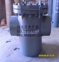 供应给水泵进口滤网GD87-0902