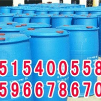 供应地暖防冻液