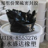供应新疆流淌型聚硫密封胶