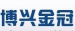 博兴县吕艺镇金冠机械厂