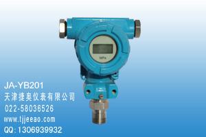 供应工业防爆高精度扩散硅耐腐蚀压力变送器