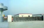 灵寿县顺雨矿产品加工厂