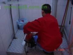 广州市辉旺清洁服务有限公司