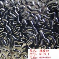 日晖【橱柜背膜】PVC橱柜膜