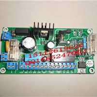 供应星码通讯板DHL-270出售 15112619626
