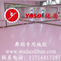 北京福莱尔鼎盛地板有限公司