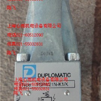 供应PST2/21N-K1/K迪普马DUPLOMATIC