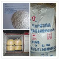 供应99.5%甲基丙烯磺酸钠生产厂家