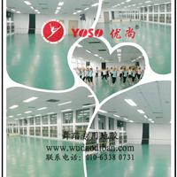 北京舞蹈地胶、防滑舞蹈地地板、舞台地板胶