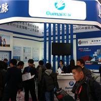 上海欧脉电子科技发展有限公司