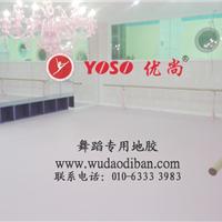 北京舞蹈地胶:舞蹈地板、2013春晚舞蹈地板、