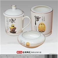 供应陶瓷茶杯笔筒烟灰缸,定做各种办公用品