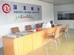 深圳市深发彩钢板有限公司