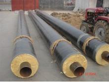 地沟钢套钢蒸汽保温钢管高热介质成品