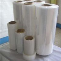 沈阳盛宇缠绕膜塑料包装厂