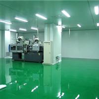 供应环氧树脂平涂型环氧地坪