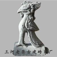 供应兽饰古建砖瓦