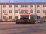 河北伟恒网业制品厂