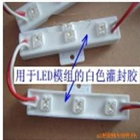 东莞市发业电子材料厂